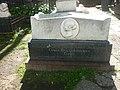 Лазаревское кладбище (Некрополь 18-го века) С.В. Гурко.JPG