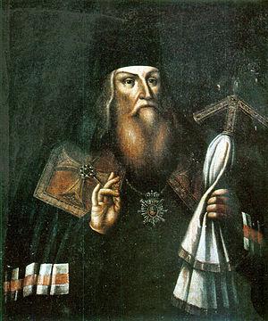Lazar Baranovych - Image: Лазарь Баранович