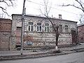 Международная ускоренная почта Кировоград 0204.JPG