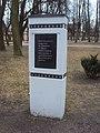 Мемориальный комплекс улица Киевская 02.jpg