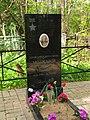 Могила Героя Советского Союза Ивана Мозжарова.jpg