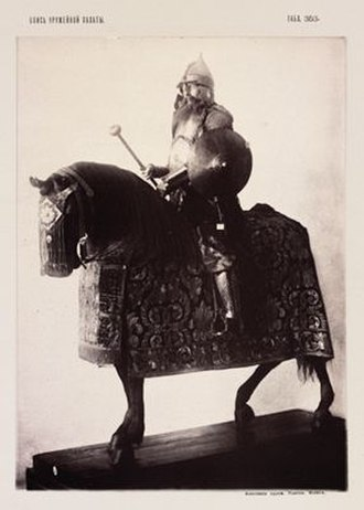 Voivode - The armour of a 17th-century Russian voyevoda