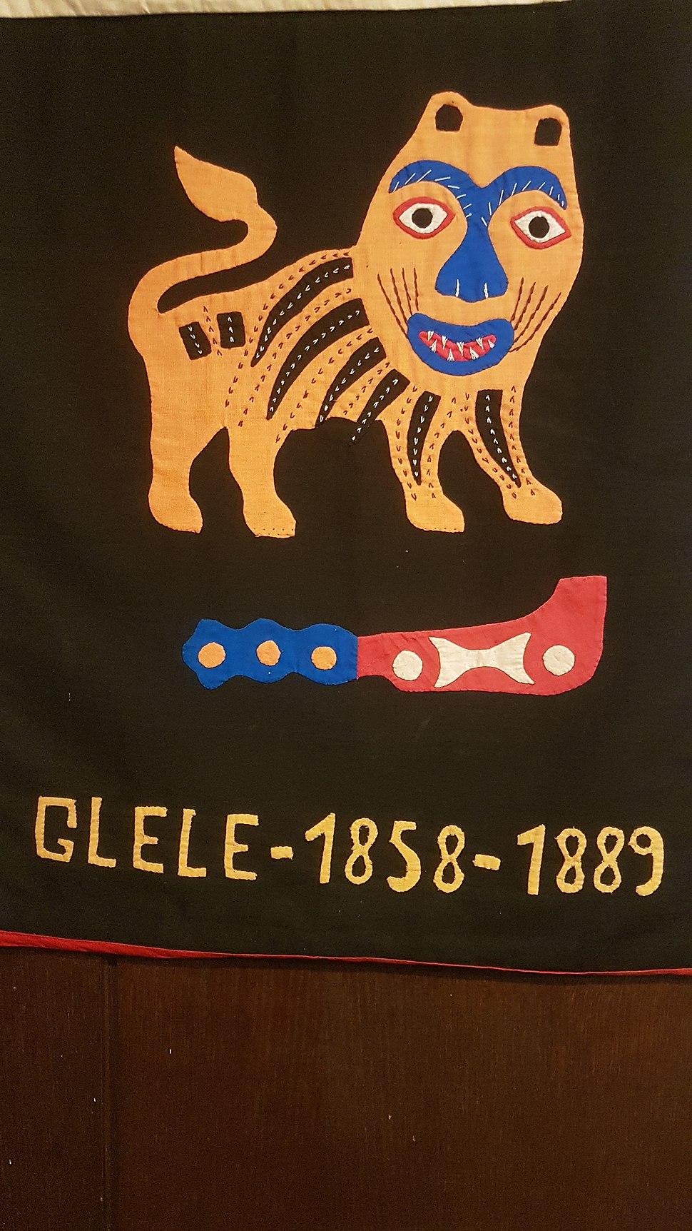 Музеј афричке уметности24