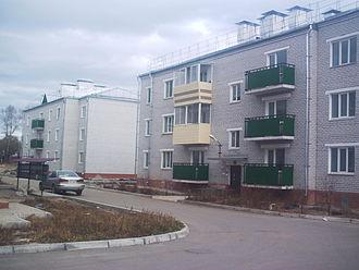 Amur Oblast - Image: Новый дом, пер. Парниковый, 16