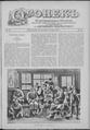 Огонек 1900-36.pdf