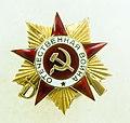 Орден Отечественной Войны I степени.jpg