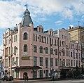 Павловской пл, 4 Крестьянский дом.jpg