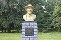 Пам'ятник Мічуріну Зорівка.jpg