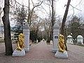 Памятник-арка в честь 50-летия Псекубских минеральных вод.jpg