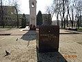 Памятник Смолянам погибшим в Афганистане 90 фамилий в Смоленске у бывшего дома офицеров.jpg