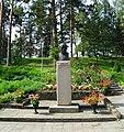 Памятник Страдыньшу (le monument à Stradins) - panoramio.jpg