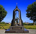 Памятник Тарковскому1.jpg