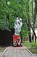 Памятник советским воинам.jpg