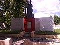 Памятник - panoramio (69).jpg