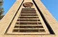 Памятник 90 бойцам, павшим в борьбе за власть Советов в 1918-1920 гг. (Правая сторона).jpg