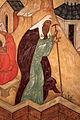 Патриарх Алексий II.jpg