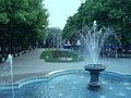 Первомайский парк.JPG