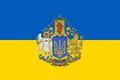 Прапор України з проєктом великого Державного Герба України Олексія Кохана (1997).png