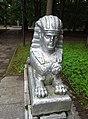 Скульптуры «Сфинксы»,городской парк, Светлогорск,Калининградская область.jpg