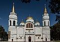 Спасо-Преображенський собор-Catedral de la Transfiguracion (fachada).jpg