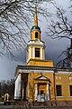 Спасо-Преображенський собор (Дніпро) пл. Соборна (Жовтнева), 1.jpg