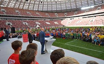 Города чемпионата мира по футболу 2019 года - КалендарьГода рекомендации