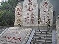 Статуи в монастыре Шаолинь.jpg