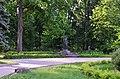 Территория городского сада в Киеве. Весна 2019. Фото 26.jpg