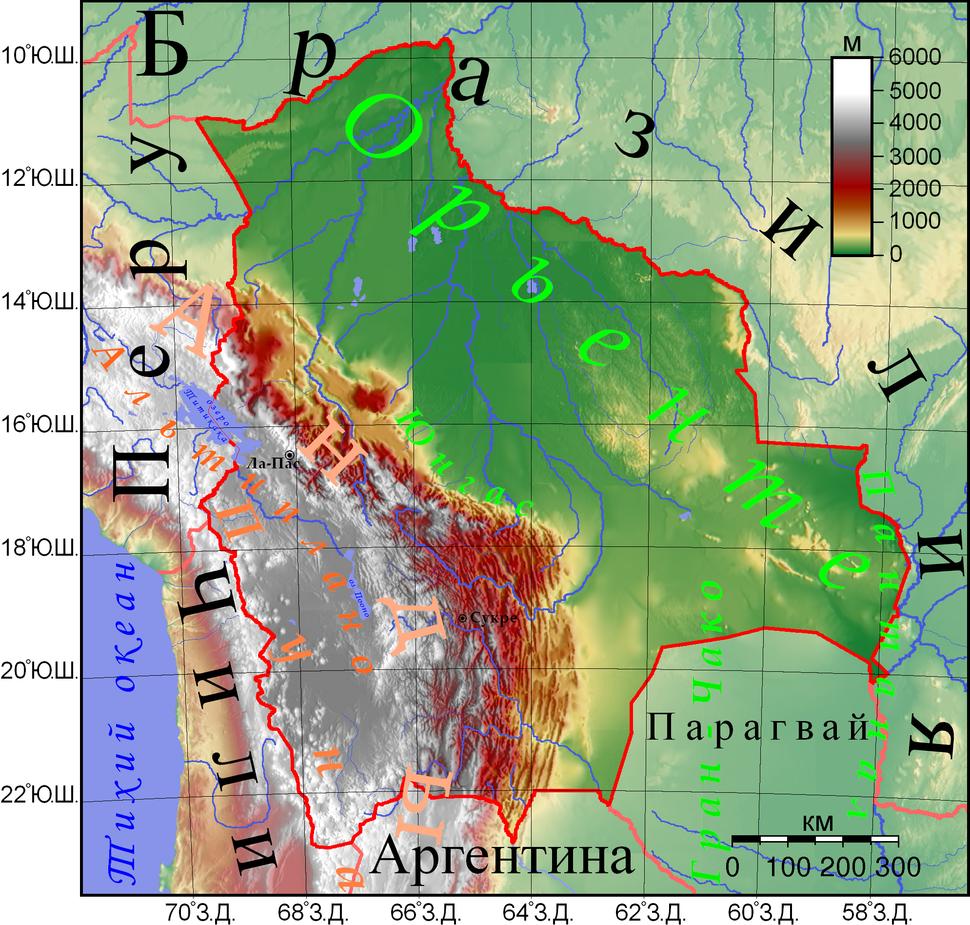 Физическая карта Боливии