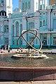 Фонтан у Дворца бракосочетаний Астрахани.jpg