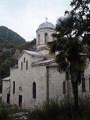 Cerkiew św. Szymona Apostoła w Nowym Atonie – Wikipedia ...