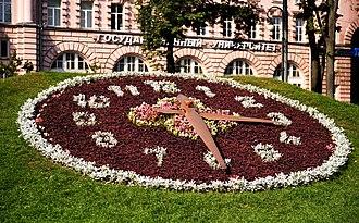 Floral clock - Image: Цветочные часы, Санкт Петербург