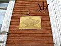Чумбарова-Лучинского 38 03.JPG