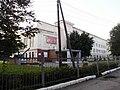 Школа № 53 (Челябинск) f001.jpg