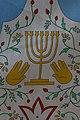 בית הכנסת ישורון - אתרי מורשת במרכז הארץ 2015 - גדרה (44).JPG