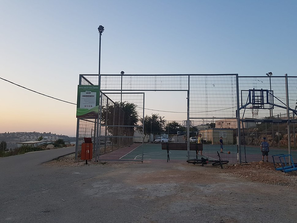 מגרש הכדורסל של גבעת הראל
