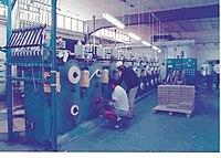 מפעל צלון.jpg