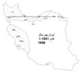 ایران 1941 تا 1946.png