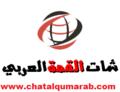 دردشة عربية.png