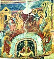 ალავერდი (მონასტერი) (C) - Frescos in the Alaverdi monastery (Georgia).jpg