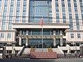 乌鲁木齐.海关 China Xinjiang Urumqi Welcome you to tour the, Ки - panoramio.jpg