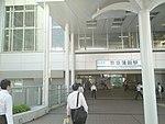 京急蒲田站20170530.jpg
