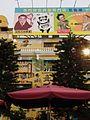凼仔市集 Taipa Market - panoramio.jpg