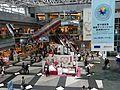千歳空港(Chitose Airport) - panoramio.jpg