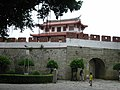 大南門 The Great South Gate - panoramio.jpg