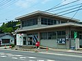大宇陀郵便局 Ōuda Post Office 2012.5.10 - panoramio.jpg