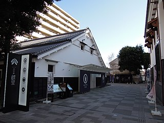 Kawagoe City Industry and Tourism Center