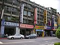 後山埤附近街景 - panoramio - Tianmu peter (1).jpg