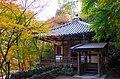 愛宕念仏寺地蔵堂 京都市右京区 Jizō-dō, Otagi Nembutsuji 2013.11.21 - panoramio.jpg
