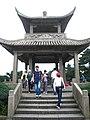 海心亭 - panoramio.jpg